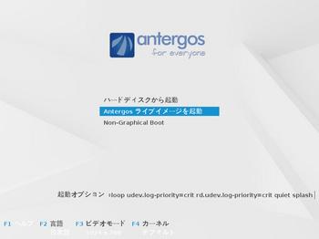 VirtualBox_Antergos177_09_07_2017_17_56_48.jpg