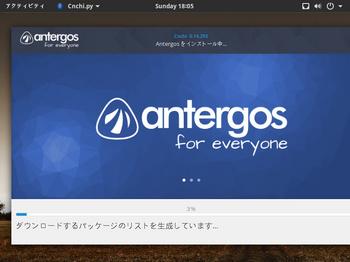 VirtualBox_Antergos177_09_07_2017_18_05_20.jpg