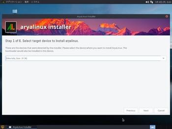 VirtualBox_AryaLinux_08_09_2016_12_13_52.jpg