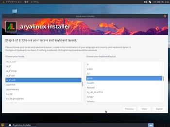 VirtualBox_AryaLinux_08_09_2016_12_16_38.jpg