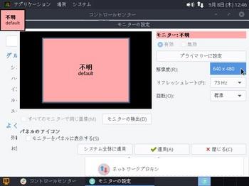 VirtualBox_AryaLinux_08_09_2016_12_46_09.jpg