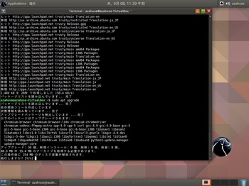 VirtualBox_BlackLab_08_09_2016_11_39_52.jpg