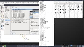 VirtualBox_BodhiLinux410_30_04_2017_06_52_11.jpg