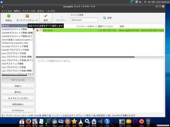VirtualBox_Emmabuntus_06_09_2016_10_07_56.jpg