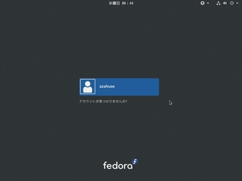 VirtualBox_Fedora25_23_11_2016_00_44_30.jpg