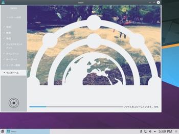 VirtualBox_KDEneon_05_09_2016_17_50_00.jpg