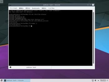 VirtualBox_KDEneon_05_09_2016_18_03_52.jpg