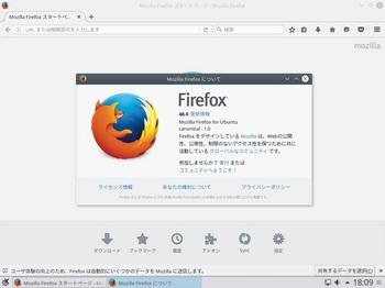 VirtualBox_KDEneon_05_09_2016_18_09_56.jpg