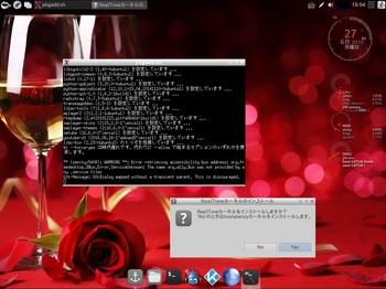VirtualBox_KLUE2Jack_27_06_2016_15_54_10.jpg