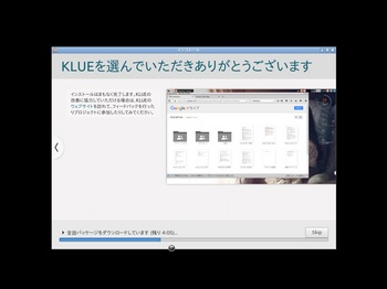 VirtualBox_KLUE2_30_04_2016_11_13_13.jpg