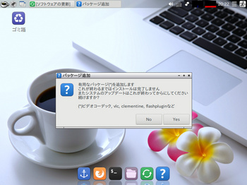 VirtualBox_KLUE3_23_05_2018_20_22_38.jpg