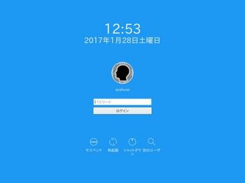 VirtualBox_Kubuntu1704_28_01_2017_12_53_21.jpg