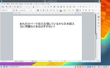 VirtualBox_Kubuntu1704_28_01_2017_12_59_54.jpg