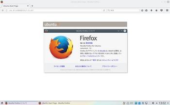 VirtualBox_Kubuntu1704_28_01_2017_13_02_57.jpg