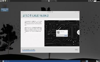 VirtualBox_LXLE_27_03_2017_00_15_25.jpg