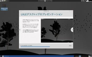 VirtualBox_LXLE_27_03_2017_00_16_57.jpg
