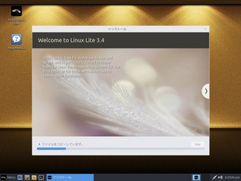 VirtualBox_LinuxLite_28_02_2017_18_23_45.jpg