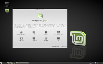 VirtualBox_LinuxMint181_27_11_2016_00_46_50.jpg