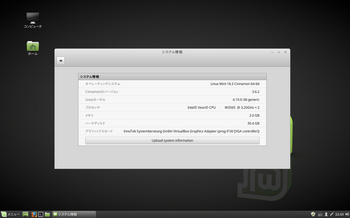 VirtualBox_LinuxMint183cin_14_11_2017_22_43_51.jpg