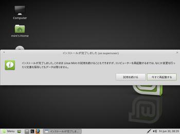 VirtualBox_LinuxMintMATE_30_06_2017_08_39_01.jpg