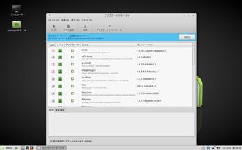 VirtualBox_LinuxMintMATE_30_06_2017_08_44_14.jpg