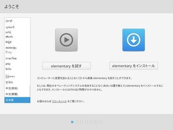 VirtualBox_LokiJ_13_09_2016_01_14_34.jpg
