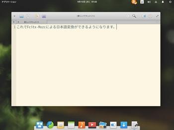 VirtualBox_LokiJ_13_09_2016_01_43_28.jpg