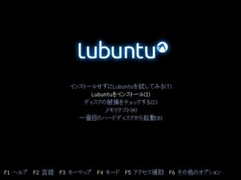 VirtualBox_Lubuntu1704_28_01_2017_14_14_40.jpg