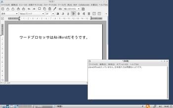 VirtualBox_Lubuntu1704_28_01_2017_14_42_07.jpg