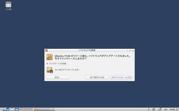 VirtualBox_Lubuntu1704_28_01_2017_14_59_12.jpg