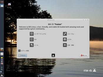 VirtualBox_MX-15_16_09_2016_06_50_22.jpg