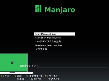VirtualBox_Manjaro1606J_26_06_2016_16_16_06.jpg