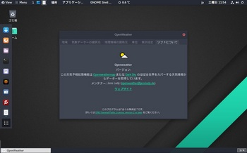 VirtualBox_Manjaro17Qt_25_02_2017_11_54_48.jpg