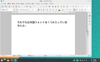 VirtualBox_Manjaro17_27_02_2017_01_35_56.jpg