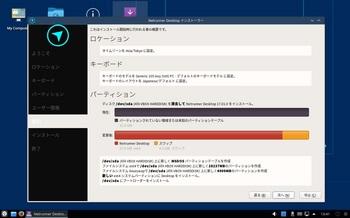VirtualBox_NetrunnerJ_29_01_2017_13_41_45.jpg