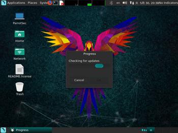 VirtualBox_Parrot_30_05_2017_20_38_39.jpg