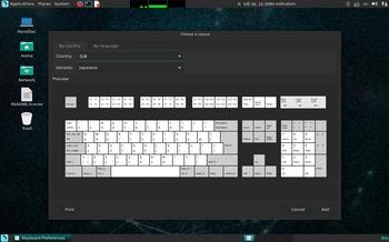 VirtualBox_Parrot_30_05_2017_22_35_57.jpg