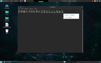 VirtualBox_Parrot_30_05_2017_22_38_53.jpg
