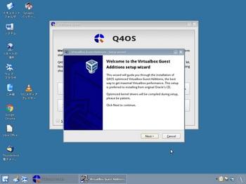 VirtualBox_Q4OS_26_04_2017_11_27_01.jpg