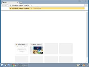 VirtualBox_Q4OS_26_04_2017_14_19_16.jpg