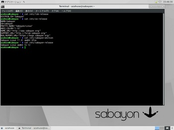 VirtualBox_Sabayon1701_29_12_2016_15_48_30.jpg