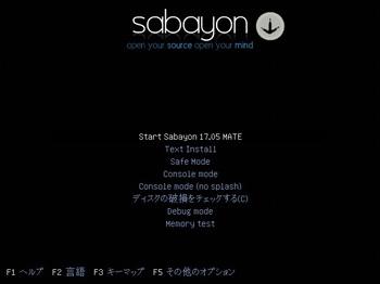 VirtualBox_Sabayon1705_28_04_2017_20_43_39.jpg