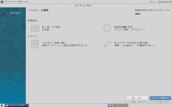 VirtualBox_Sabayon1705_28_04_2017_20_48_36.jpg