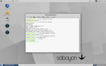 VirtualBox_Sabayon1705_29_06_2017_00_49_55.jpg