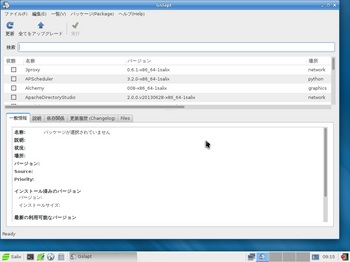 VirtualBox_Salix_30_10_2016_18_15_04.jpg
