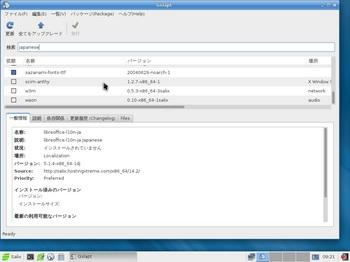 VirtualBox_Salix_30_10_2016_18_21_10.jpg