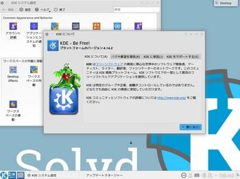 VirtualBox_SolydK8_28_06_2016_08_40_42.jpg