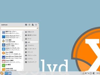 VirtualBox_SolydX8_28_06_2016_00_42_43.jpg