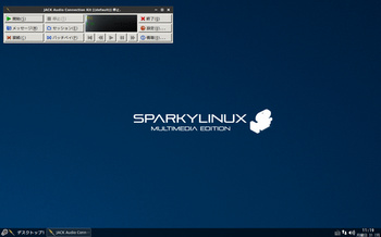 VirtualBox_Sparky5MM_31_07_2017_11_19_28.jpg