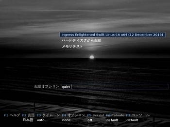 VirtualBox_SwiftE_30_01_2017_10_46_39.jpg